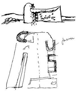 Croquis architectural