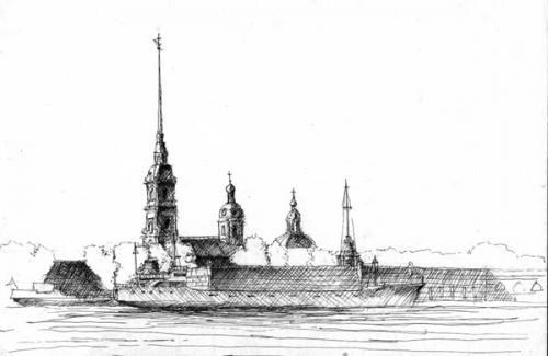 Amirauté (St Petersburg)